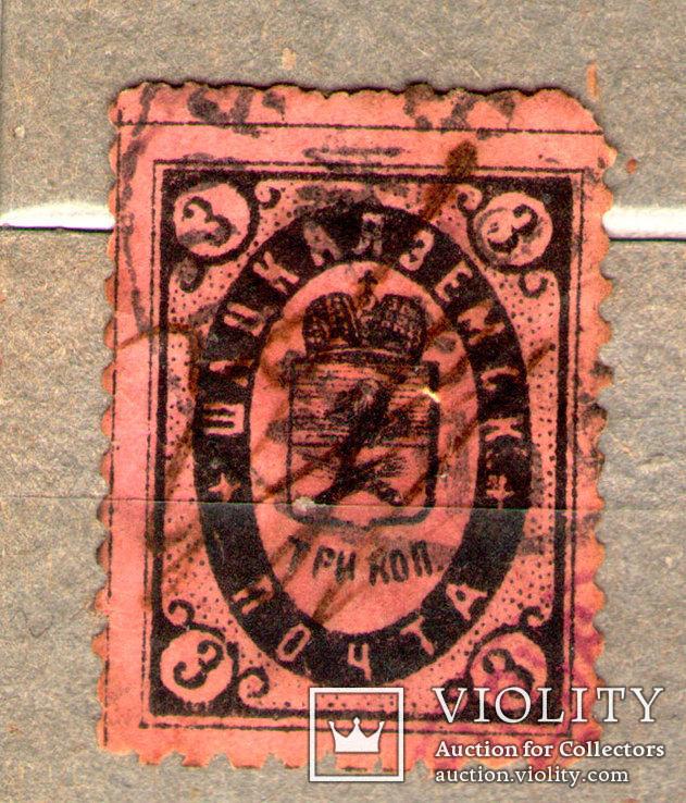 1891 Земство Шацкая Земская Почта 3 коп., Лот 2944