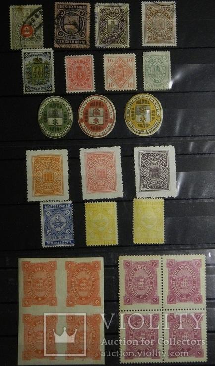 Коллекция земских марок: 17шт. + 2 квартблока