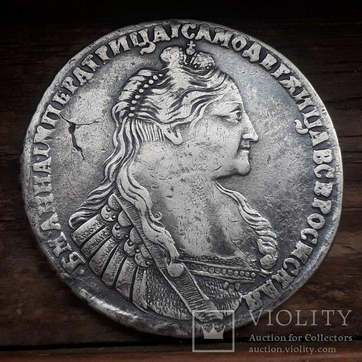 Рубль 1737 Анна