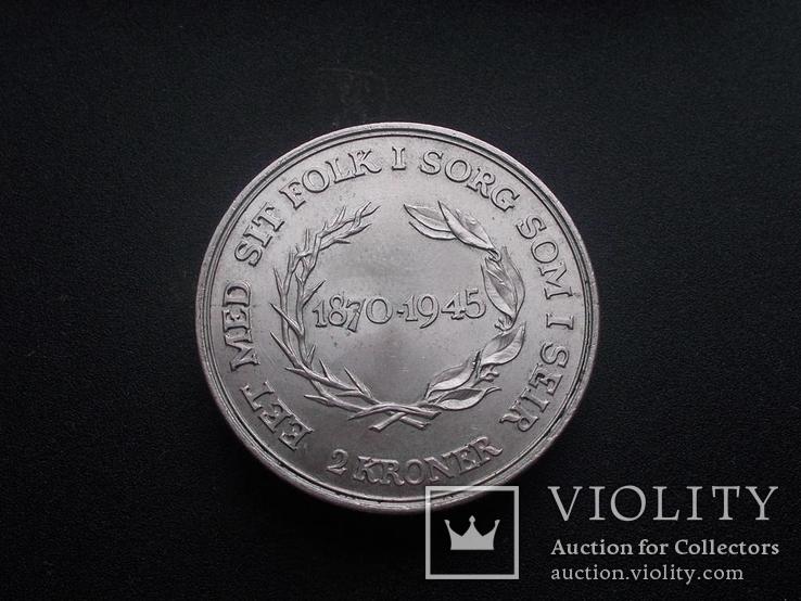 Дания 2 кроны 1945 Серебро (№2) тираж 156.642