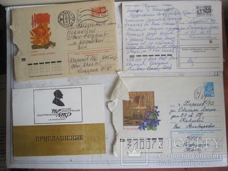 Архив З. В. Котковой ( первый диктор Харьковского телевидения ), фото №4