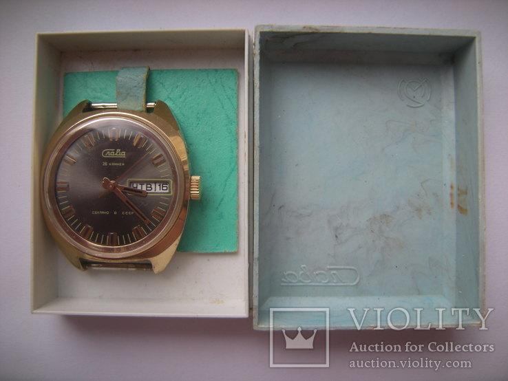 Часы Слава au10 мужские - новые