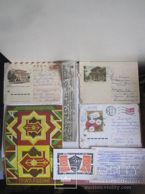 Архив З. В. Котковой (Первый диктор Харьковского телевидения), фото №8