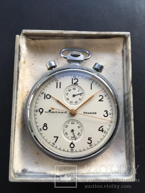 Часы Молния, 19 камней, Хронограф, работают.