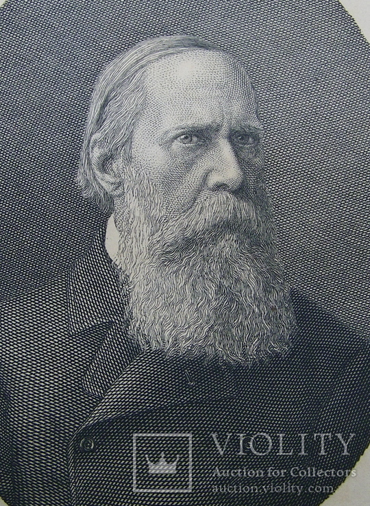Салтыков Щедрин  офорт 1886год оригинал