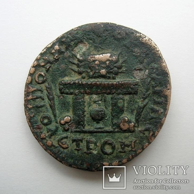 Гордиан ІІІ, г. Неокесария (Понт).