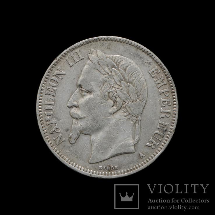5 Франков 1870 Наполеон ІІІ, Франция