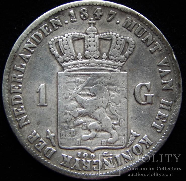 1 гульден 1847 року, Нідерланди, Вільям ІІ срібло