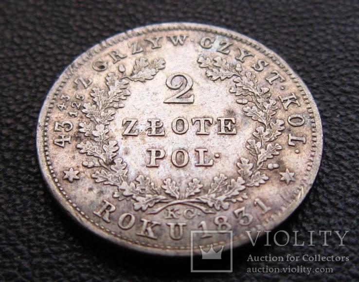2 злотих 1831