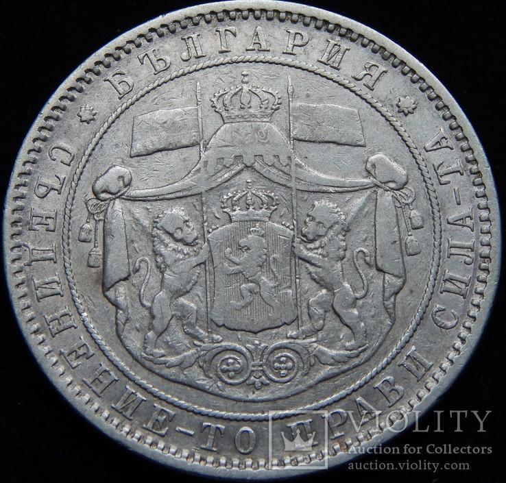 5 лева 1885 року, Болгарія, гербові, срібло