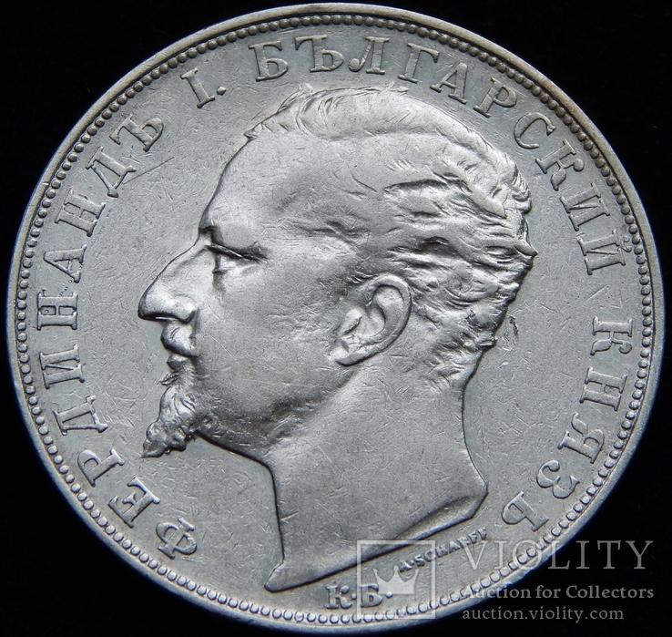 5 лева 1884 року, Болгарія,  Фердинанд І, срібло, штемпельна