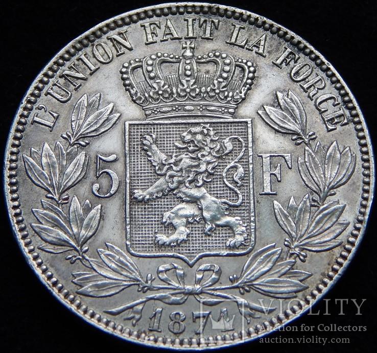 5 франків 1871 року, Бельгія,  Леопольд ІІ, срібло, штемпельна