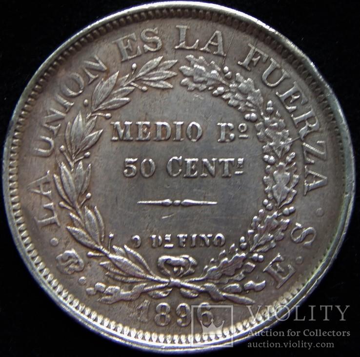 50 сентаво 1896 року Болівія, срібло, патина