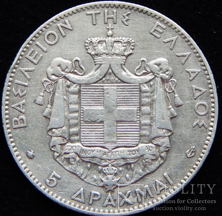 5 драхм 1875 року, Греція, Георіос І, срібло