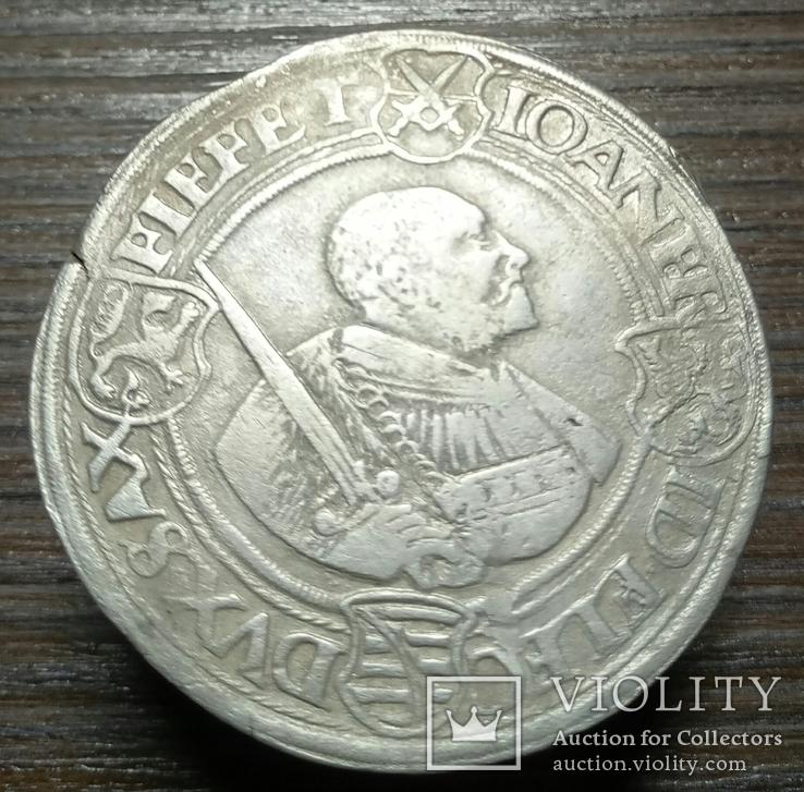 Талер 1535г.
