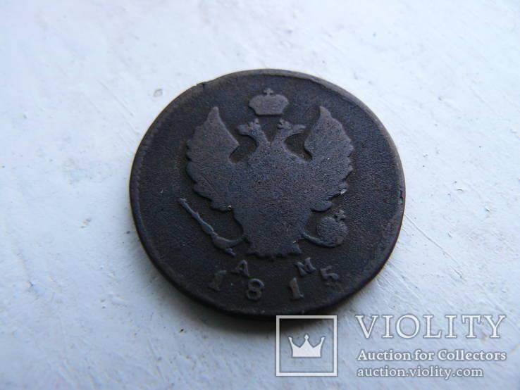 2 копейки 1815 г.КМ АМ, фото №2