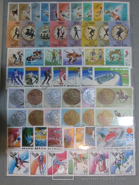 Альбом с марками (коллекция)