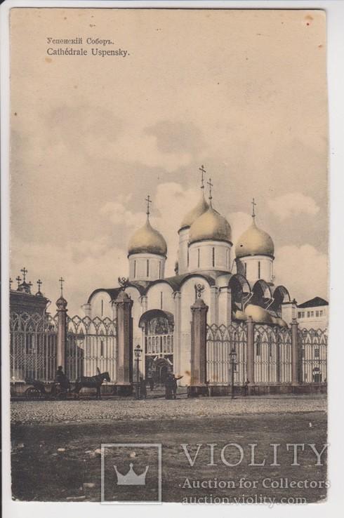 Успенский Собор., фото №2