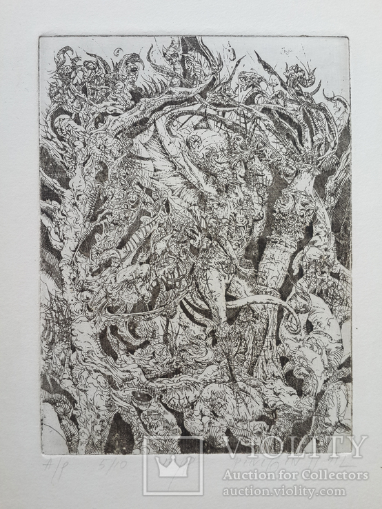 Владимир Пинигин, графика, офорт, 1991 г.