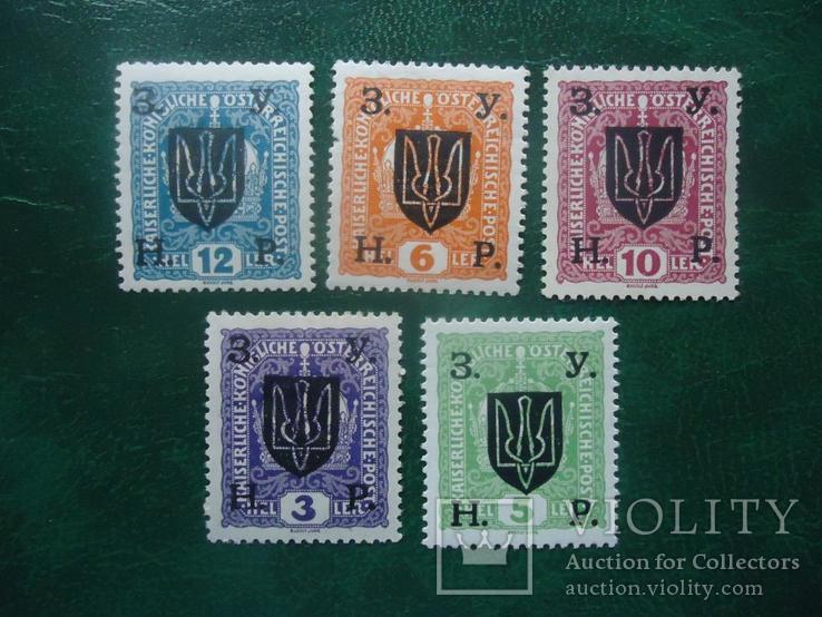 1919 г станиславский выпуск ЗУНР   5 марок