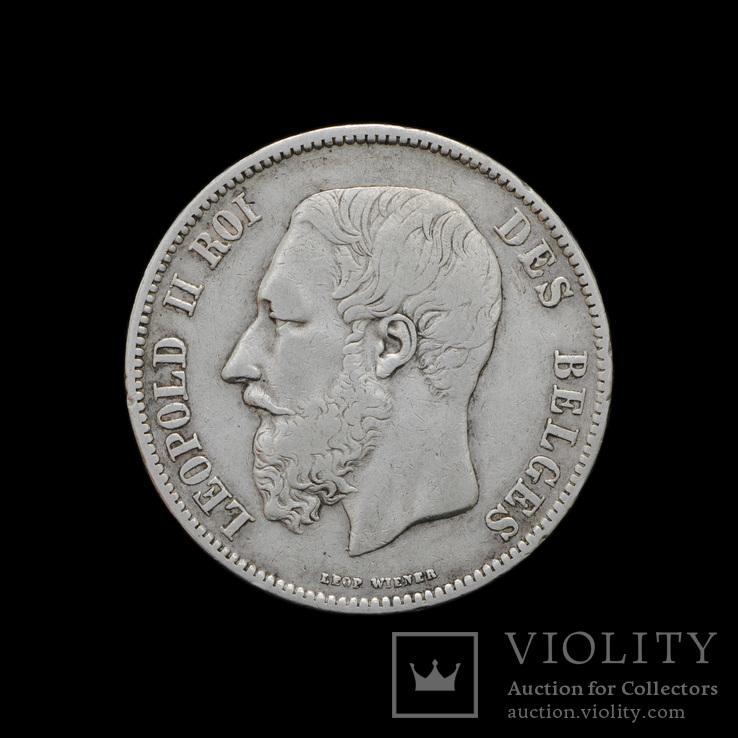 5 Франков 1867 Леопольд ІІ, Бельгия