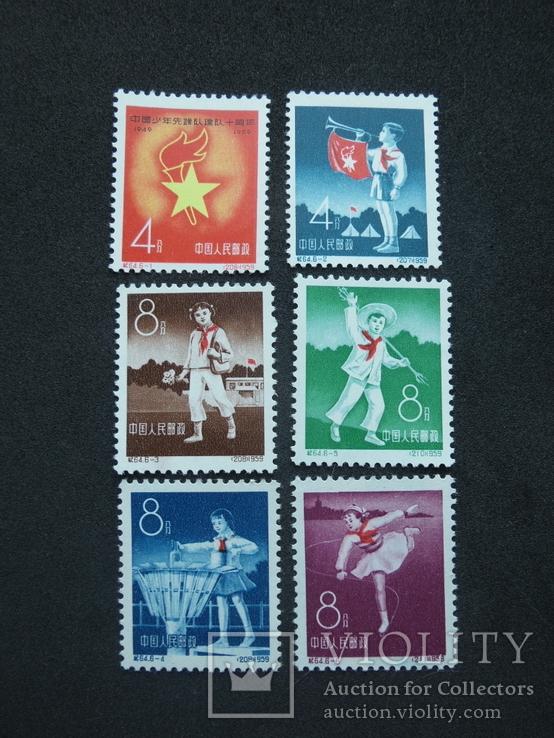 Марки Китай 1959 год - Пионеры. Серия 8 марок. Чистые.