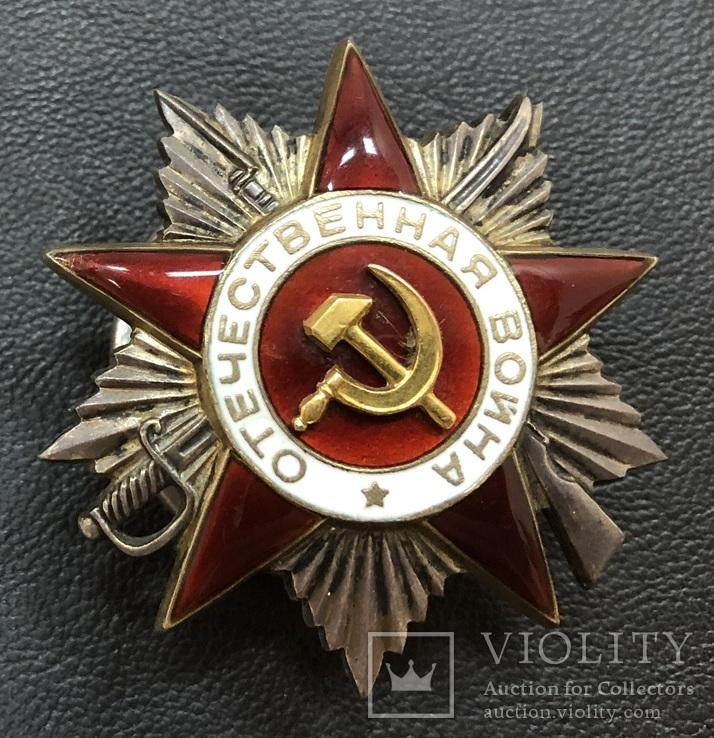 Орден Отечественной войны 2 ст. № 155943