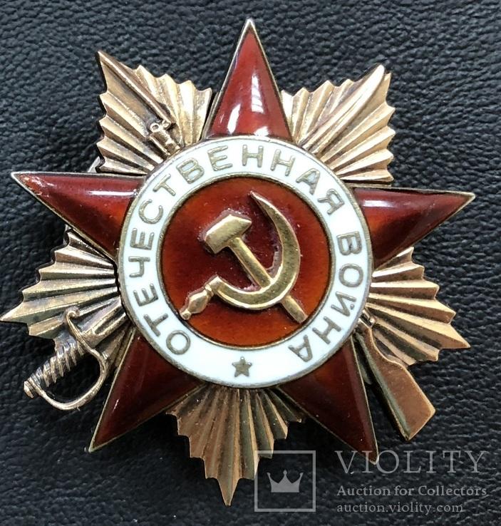 Орден Отечественной войны 1 ст. № 135347
