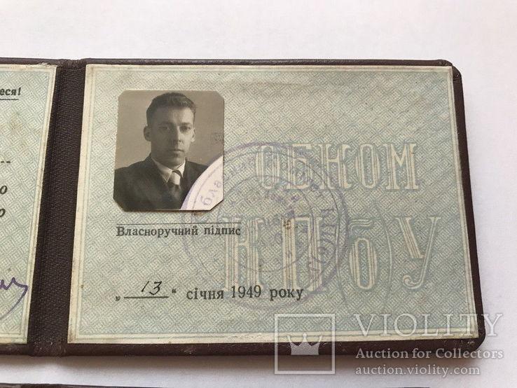 1949 Набор документов и фото первого секретаря райкома Сталинского района Киева, фото №6