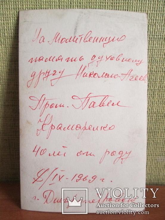 Протоирей Павел Крамаренко., фото №5