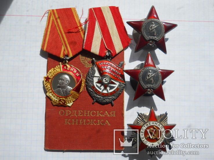 Комплект наград на морского летчика