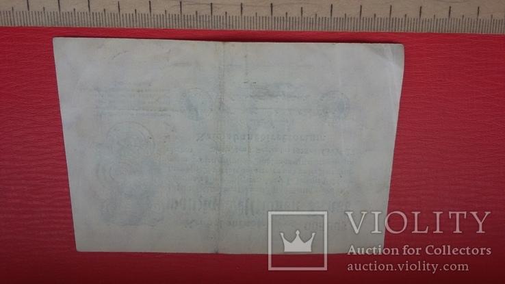 Рейхсбанкнота, фото №5