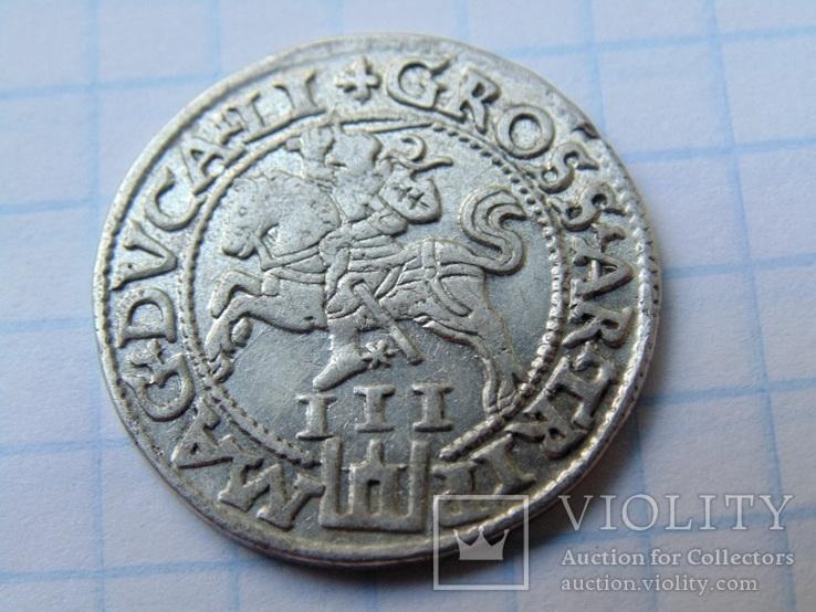 Трояк 1562г.