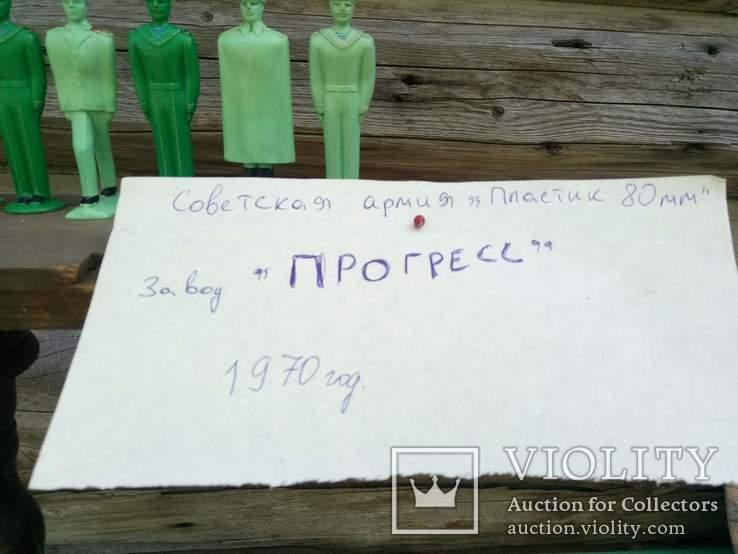 Солдаты Прогресс 12шт 80мм ,Нечастые, фото №4