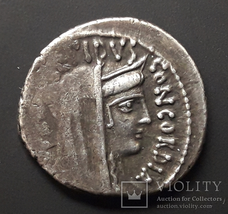 Денарий Римской республики  Л. Эмилия Лепида Павла 62 г. до н. э.