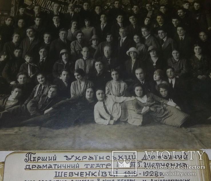 1928 р. Перший Украинский Державный драматичный театр им. Шевченка.