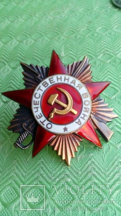 Боевой орден ВОВ 1-й степени № 52268