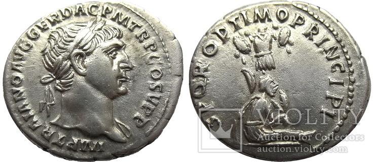 Денарий Траян 98-117 г. н.э.
