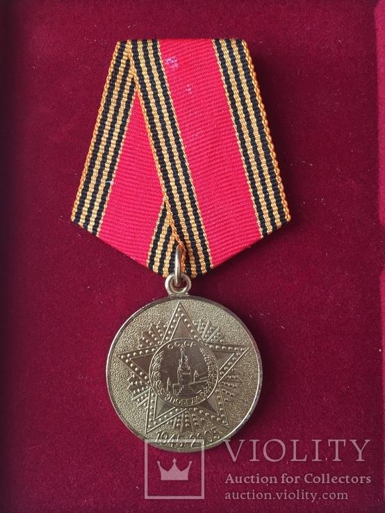6 медалей юбилейных, фото №5
