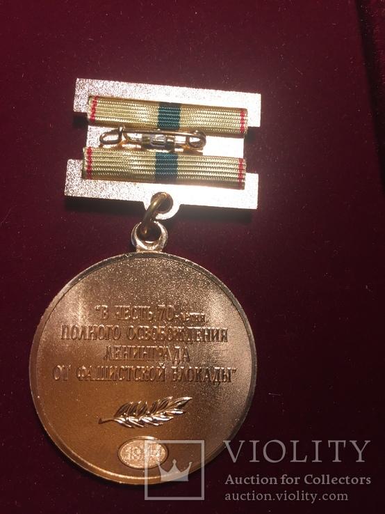 6 медалей юбилейных, фото №12