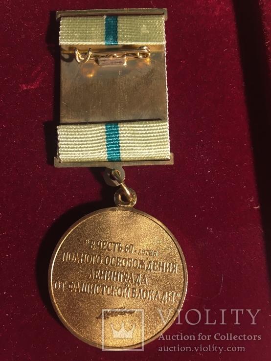 6 медалей юбилейных, фото №13
