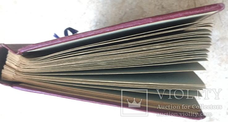 Альбом для открыток 1950 годов 36 листов, фото №11