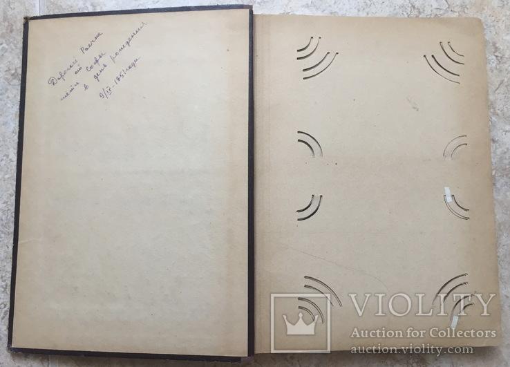 Альбом для открыток 1950 годов 36 листов, фото №3