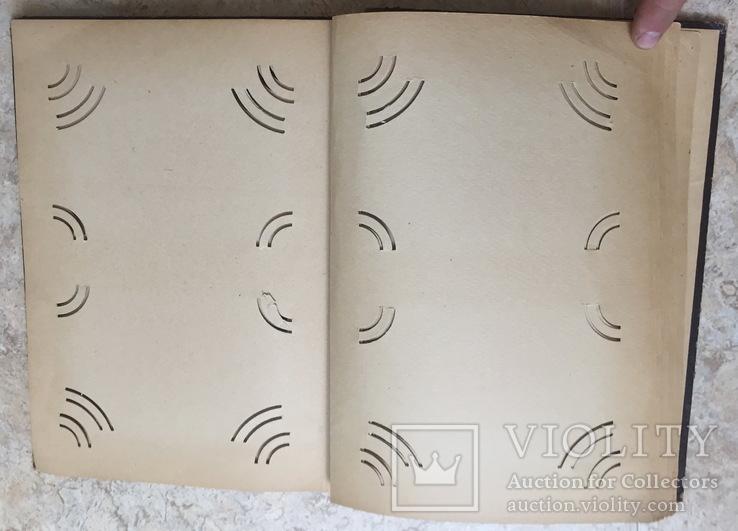 Альбом для открыток 1950 годов 36 листов, фото №4