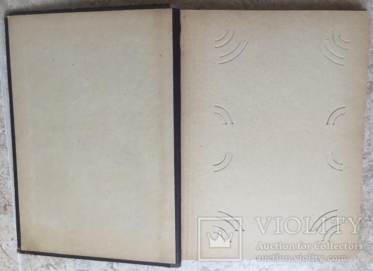 Альбом для открыток 1950 годов 36 листов, фото №5