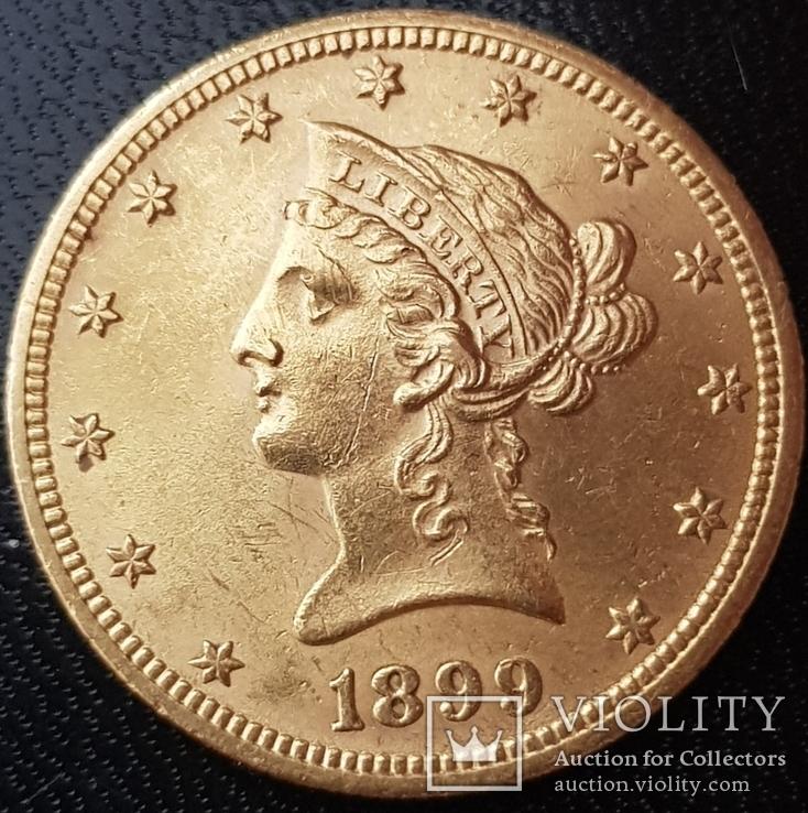 10 долларов 1899 года
