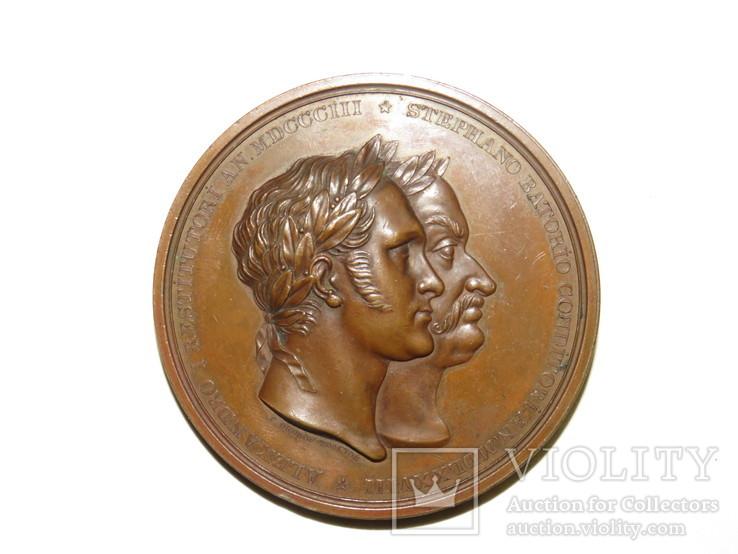 """Настольная медаль 1828 года,"""" В память 250 –летия основания  Виленского университета."""""""