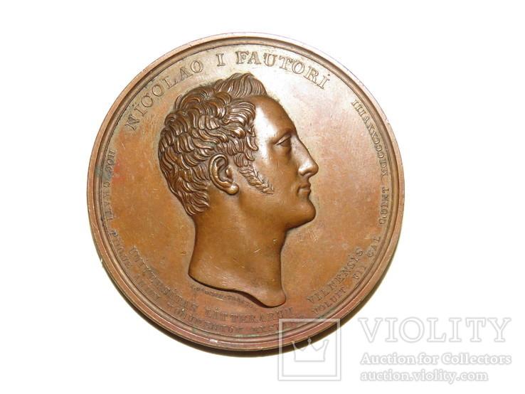 """Настольная медаль 1828 года,"""" В память 250 –летия основания  Виленского университета."""", фото №3"""