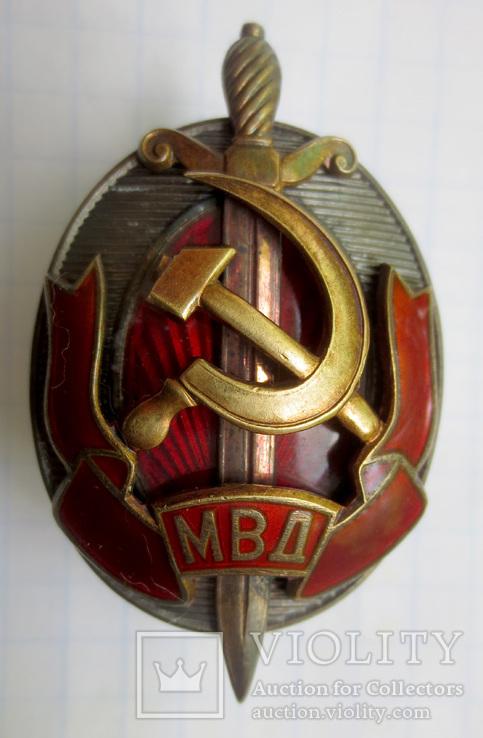 Знак Почетный сотрудник МВД СССР
