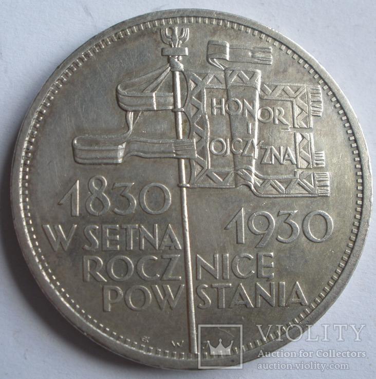 5 злот 1930 Штандарт